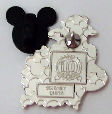 Disney WDW Figment ZEHN 10th Anniversary Pin Trading Mystery Pin New Back