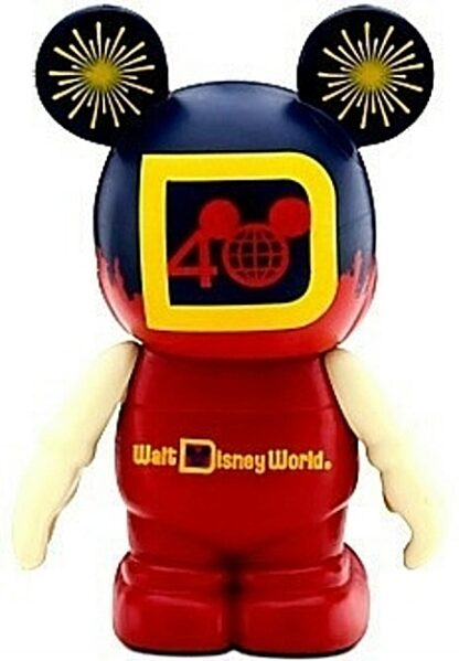 Disney Vinylmation Celebrating 40 Years Of Magic Epcot Figure New Out Of Box Back Stock Photo