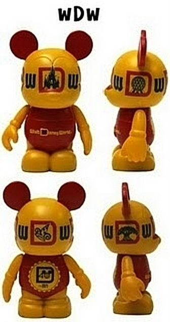 Disney Vinylmation Celebrating 40 Years Of Magic WDW Collectible Figure Out Of Box 4 Views Stock Photo 2