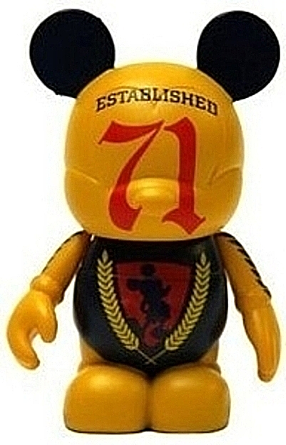 Disney Vinylmation Celebrating 40 Years Of Magic 1971 Stock Photo Out Of Box Front