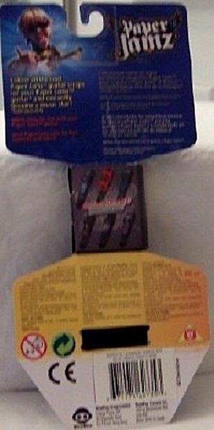 Wowwee Paper Jamz Guitar Strap Series 1 - Style 5 New Back
